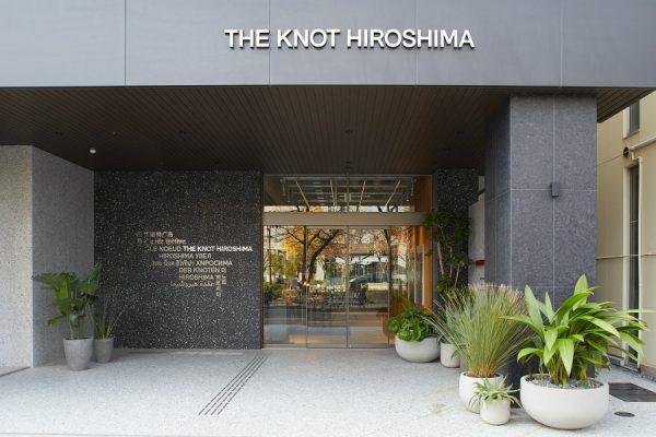 THE KNOT HIROSHIMA、12月10日グランドオープン