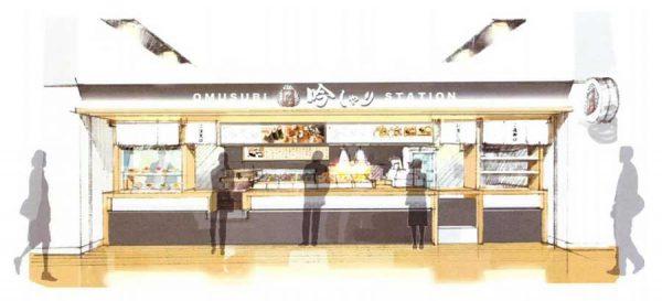 新千歳空港フードコートに「吟しゃり北海道」オープン 道産米おにぎりなど提供
