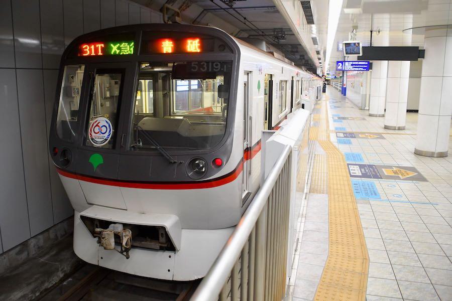 東京都交通局 5300形