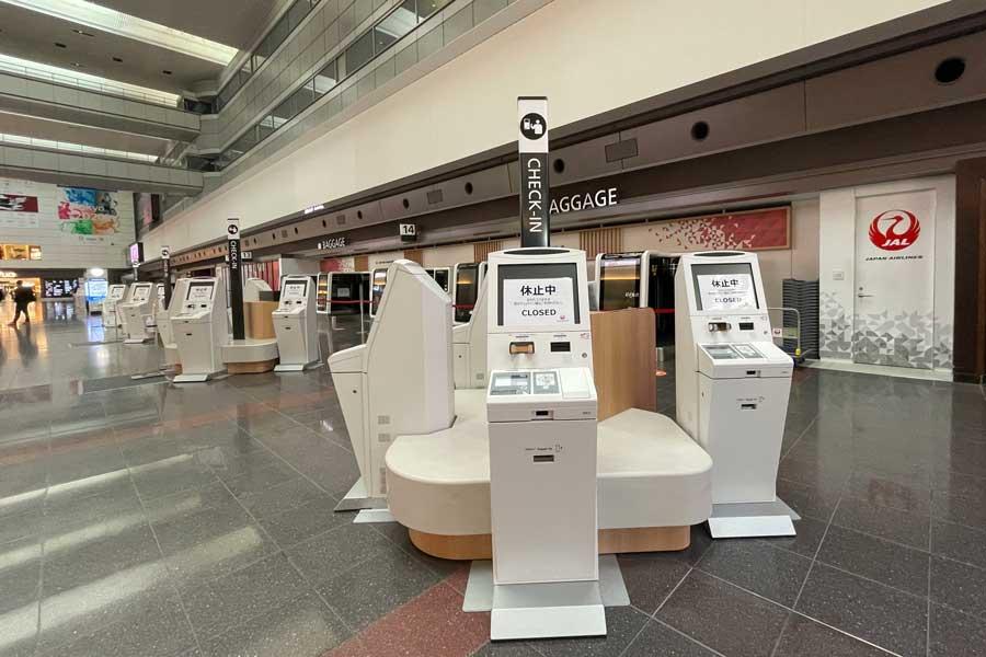 羽田空港第1ターミナル・北ウイング閉鎖