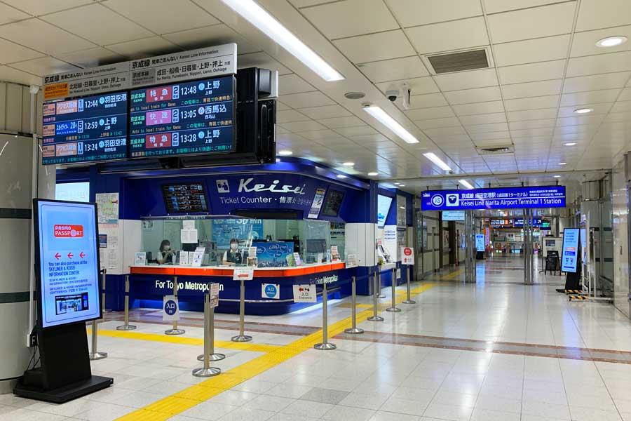 成田空港第1ターミナル駅