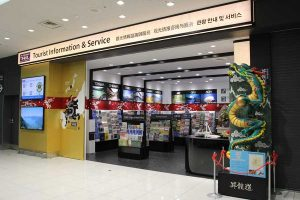 Tourist Information & Service