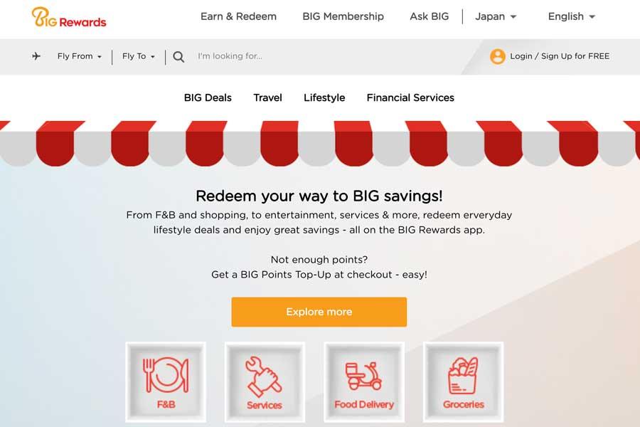 BIG Rewards