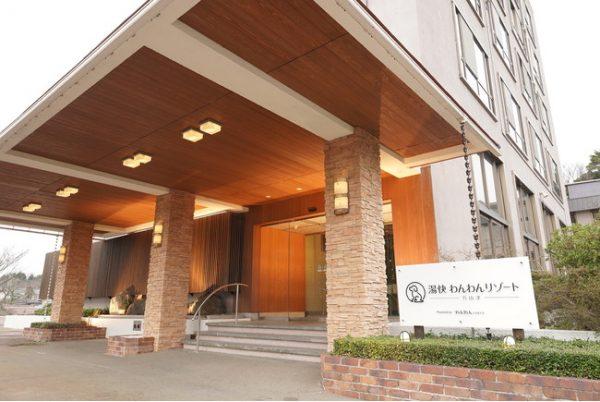 「湯快わんわんリゾート片山津」開業 愛犬と過ごせる温泉旅館