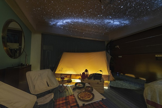 星空キャンプルーム・プラン