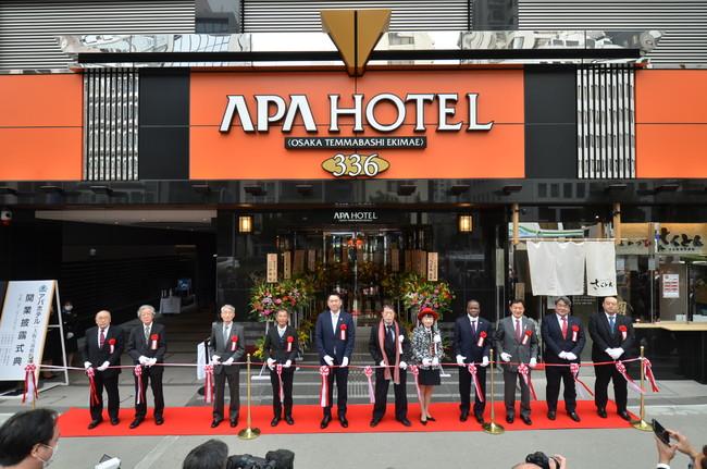 アパホテル〈大阪天満橋駅前〉