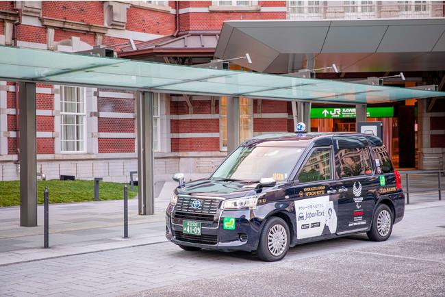 いつもと違う東京を楽しもう!着物で浅草さんぽ・着物レンタル&貸切観光タクシー付き宿泊プラン