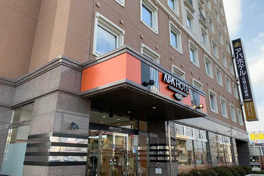 コロナ アパホテル 「コロナ禍でも拡大戦略」アパホテルが怒涛の新規オープンを続ける理由 全株オーナーだからできる即断即決