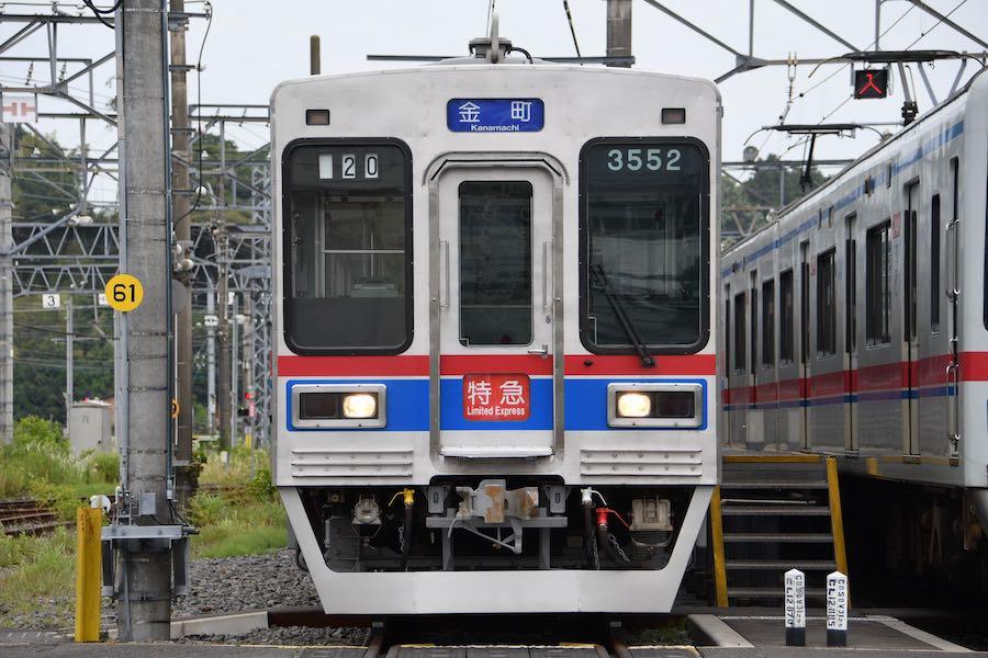 京成 3500形