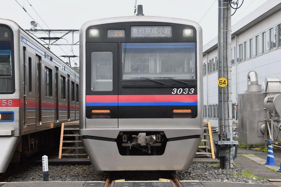 京成 3000形