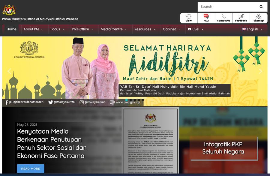 マレーシア首相府