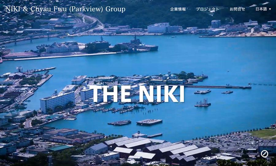 NIKI & Chyau Fwu (Parkview) Group(ニキ チャウフー パークビュー グループ)