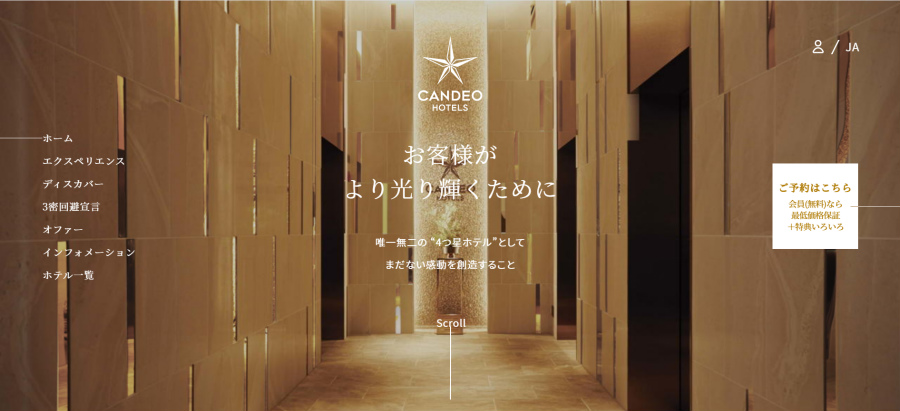 CLUB CANDEO新規入会キャンペーン