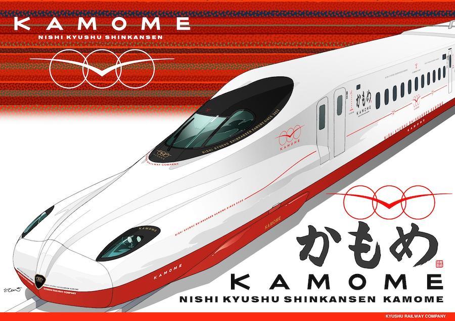 西九州新幹線 N700S