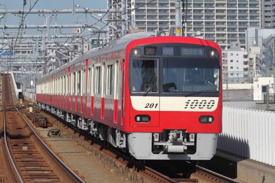 京急空港線