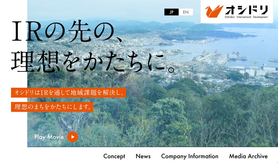Oshidori International Development