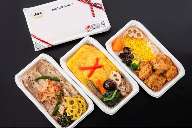 JAL国際線機内食付き オンラインツアー