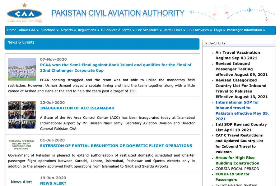 パキスタン航空当局